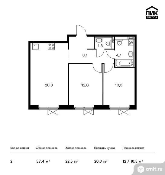 2-комнатная квартира 57,4 кв.м. Фото 1.