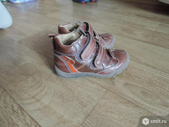 Кожаные ботиночки Balducci пр-во Италия. Фото 1.