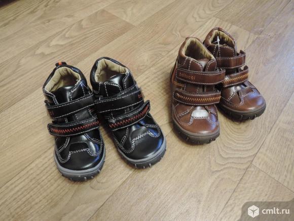 Новые ботиночки Balducci кожаные пр-во Италия. Фото 1.