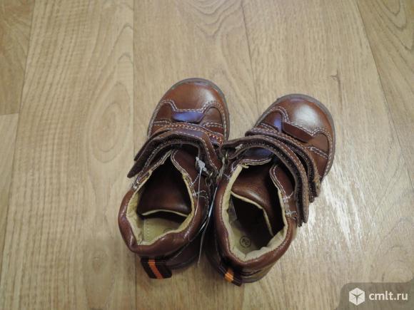 Новые ботиночки Balducci кожаные пр-во Италия. Фото 8.