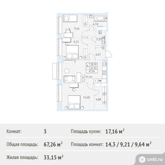 3-комнатная квартира 67,26 кв.м. Фото 1.