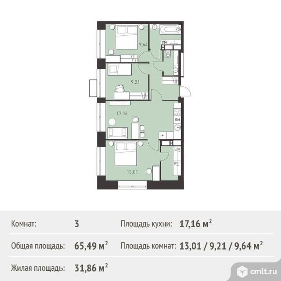 3-комнатная квартира 65,49 кв.м. Фото 1.