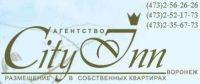 Сити Инн Воронеж, агентство аренды. Фото 1.