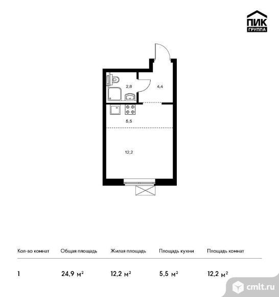 1-комнатная квартира 24,9 кв.м. Фото 1.