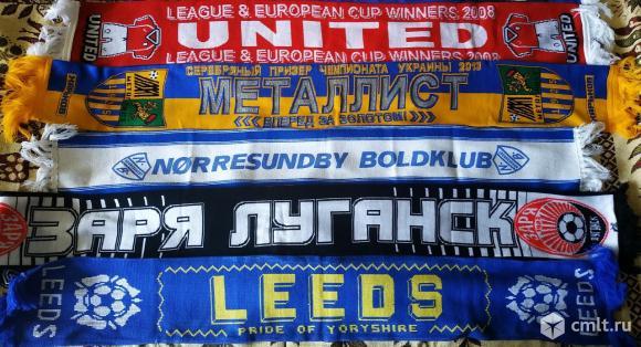 Футбольные шарфы. Фото 2.
