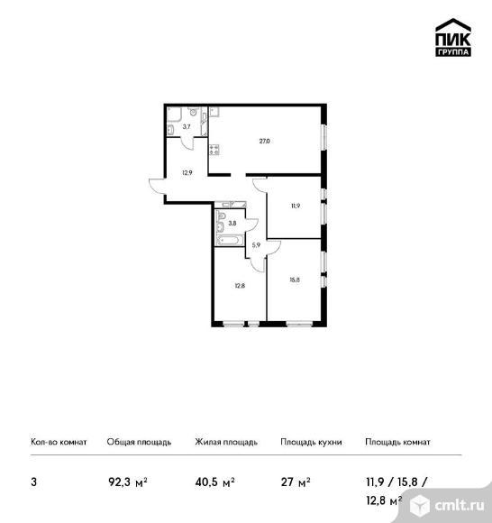 3-комнатная квартира 92,3 кв.м. Фото 1.