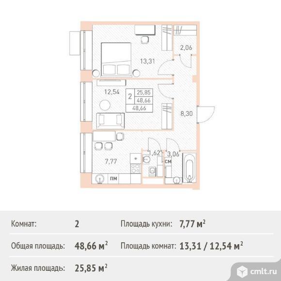 2-комнатная квартира 48,66 кв.м. Фото 1.