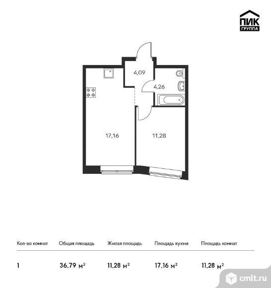 1-комнатная квартира 36,79 кв.м. Фото 1.