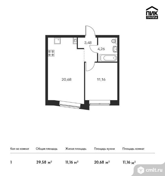 1-комнатная квартира 39,58 кв.м. Фото 1.