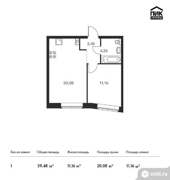 1-комнатная квартира 39,48 кв.м. Фото 1.