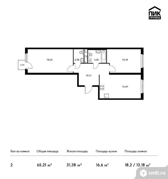 2-комнатная квартира 65,21 кв.м. Фото 1.