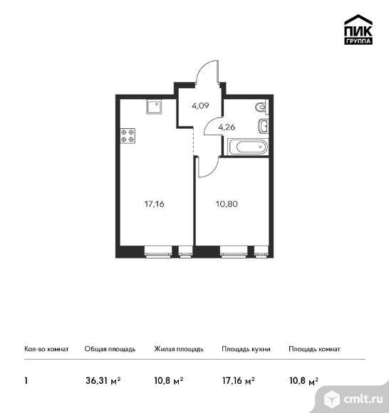 1-комнатная квартира 36,31 кв.м. Фото 1.