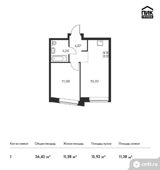 1-комнатная квартира 36,43 кв.м. Фото 1.