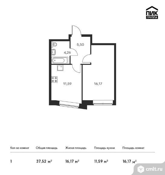 1-комнатная квартира 37,52 кв.м. Фото 1.