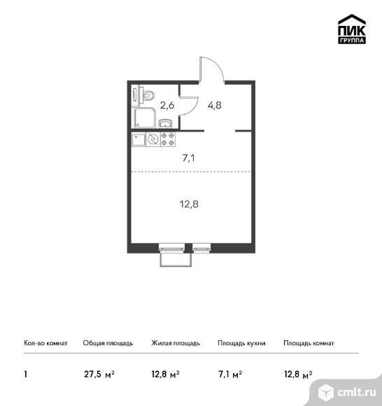 1-комнатная квартира 27,5 кв.м. Фото 1.