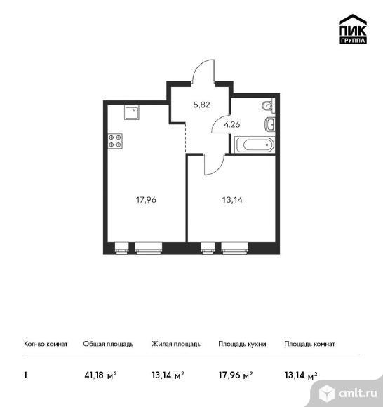 1-комнатная квартира 41,18 кв.м. Фото 1.