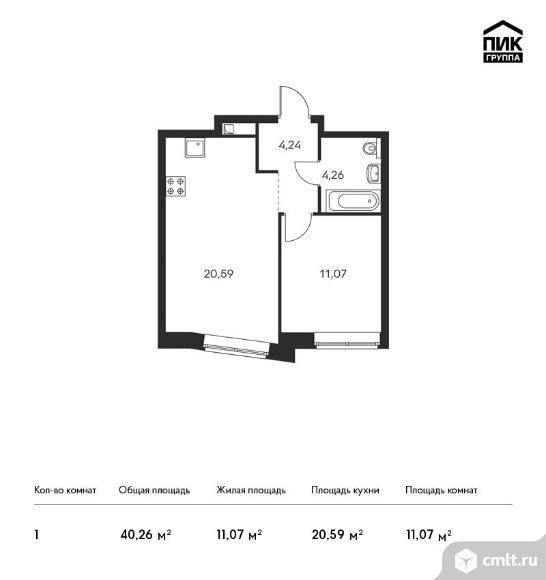 1-комнатная квартира 40,26 кв.м. Фото 1.