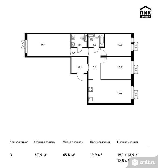 3-комнатная квартира 87,9 кв.м. Фото 1.