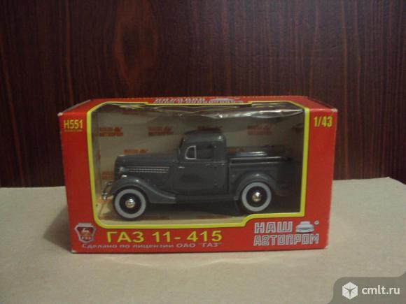 Автомобиль Газ 11-415. Фото 1.