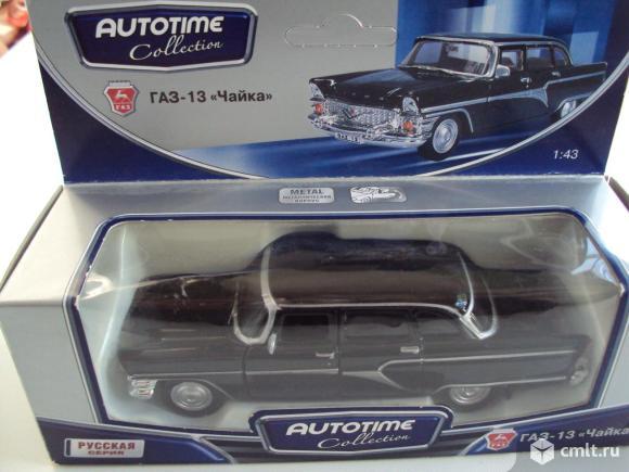 Автомобиль Газ-13 Чайка. Фото 1.