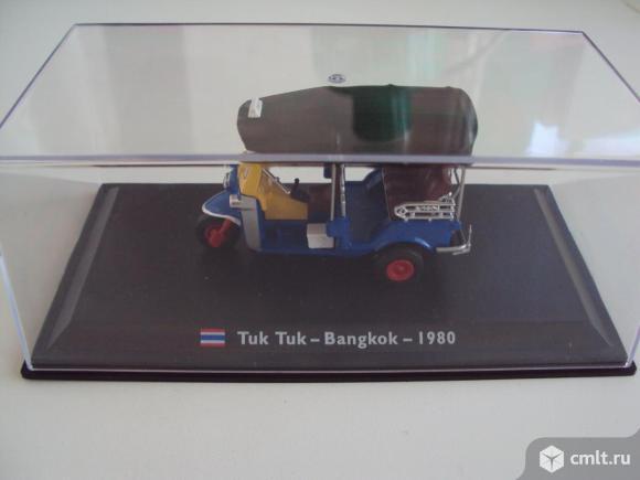 Такси Таиланд тук тук Бангкок 1980. Фото 1.