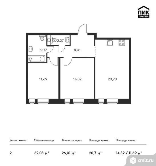 2-комнатная квартира 62,08 кв.м. Фото 1.