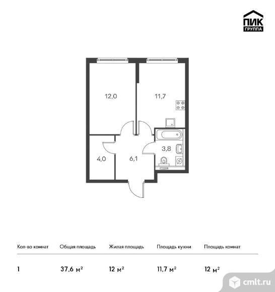 1-комнатная квартира 37,6 кв.м. Фото 1.