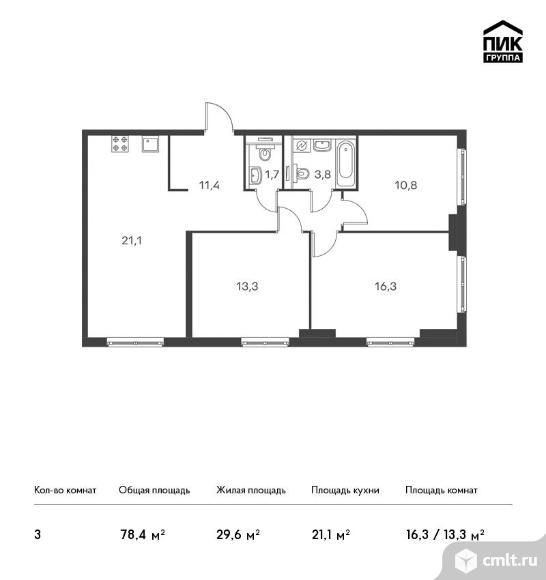 3-комнатная квартира 78,4 кв.м. Фото 1.