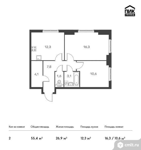 2-комнатная квартира 55,4 кв.м. Фото 1.