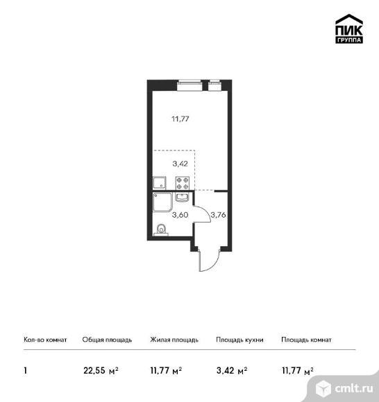1-комнатная квартира 22,55 кв.м. Фото 1.