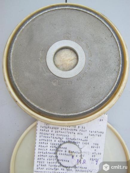 Новый алмазный шлифовальный круг со знаком качества.. Фото 1.
