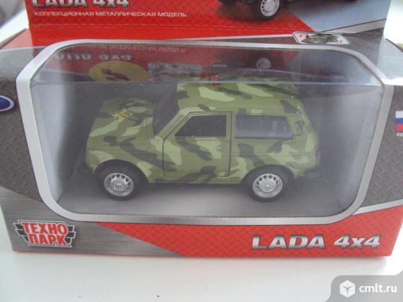 Автомобиль LADA 4x4 Технопарк. Фото 1.