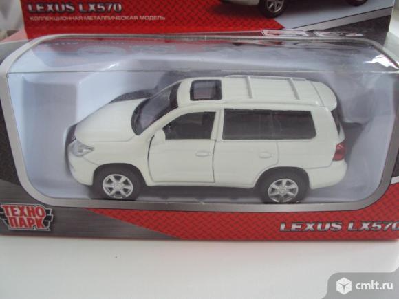 Автомобиль LEXUS LX 570 Технопарк. Фото 1.