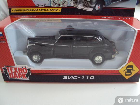 Автомобиль Зис 110 Технопарк. Фото 1.