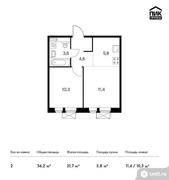 2-комнатная квартира 36,2 кв.м. Фото 1.