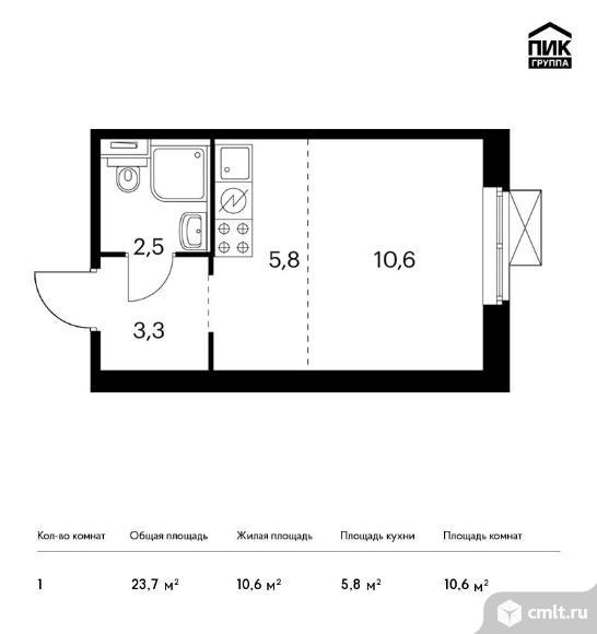 1-комнатная квартира 23,7 кв.м. Фото 1.