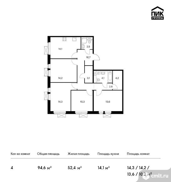 4-комнатная квартира 94,6 кв.м. Фото 1.