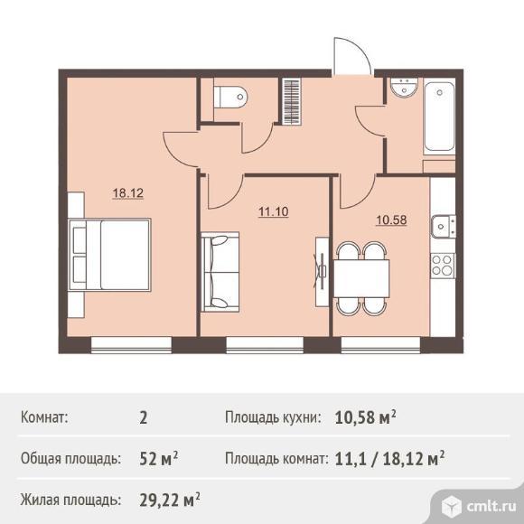 2-комнатная квартира 52 кв.м. Фото 1.