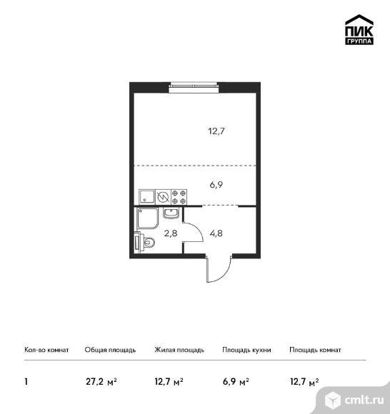 1-комнатная квартира 27,2 кв.м. Фото 1.