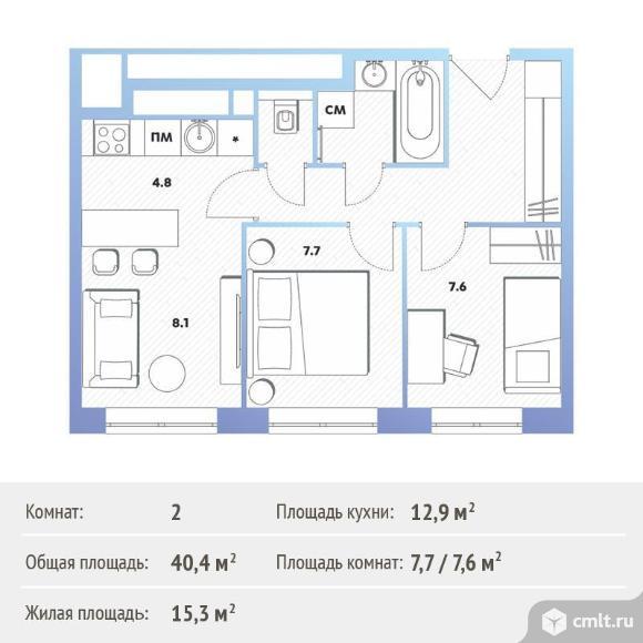 2-комнатная квартира 40,4 кв.м. Фото 1.