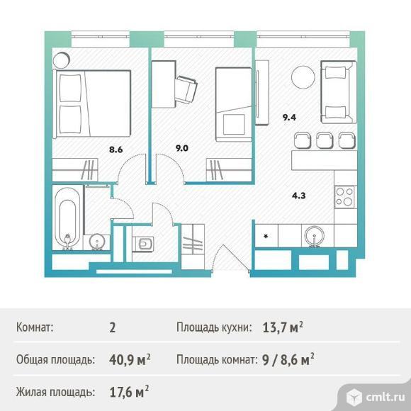 2-комнатная квартира 40,9 кв.м. Фото 1.