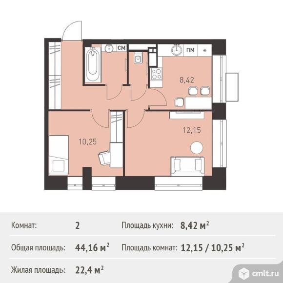 2-комнатная квартира 44,16 кв.м. Фото 1.