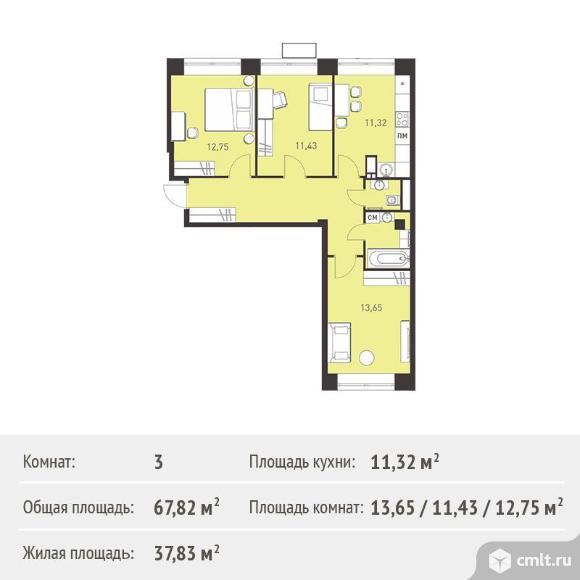 3-комнатная квартира 67,82 кв.м. Фото 1.