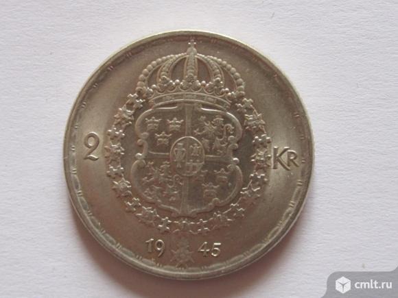 2 кроны 1945 Швеция серебро. Фото 6.