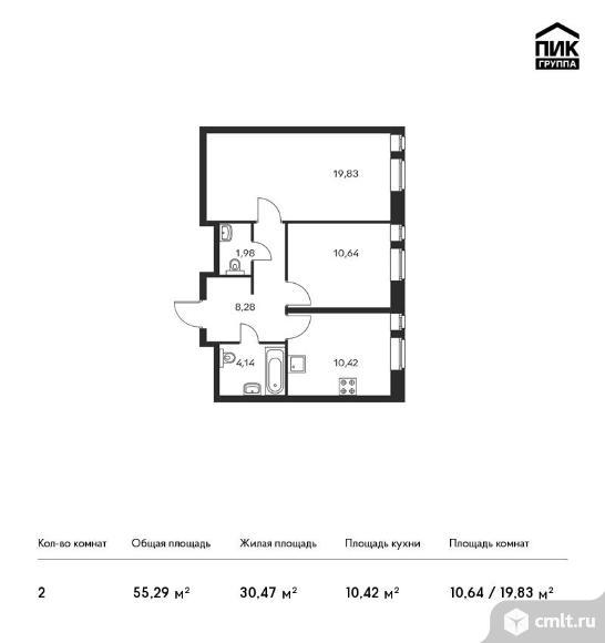2-комнатная квартира 55,29 кв.м. Фото 1.