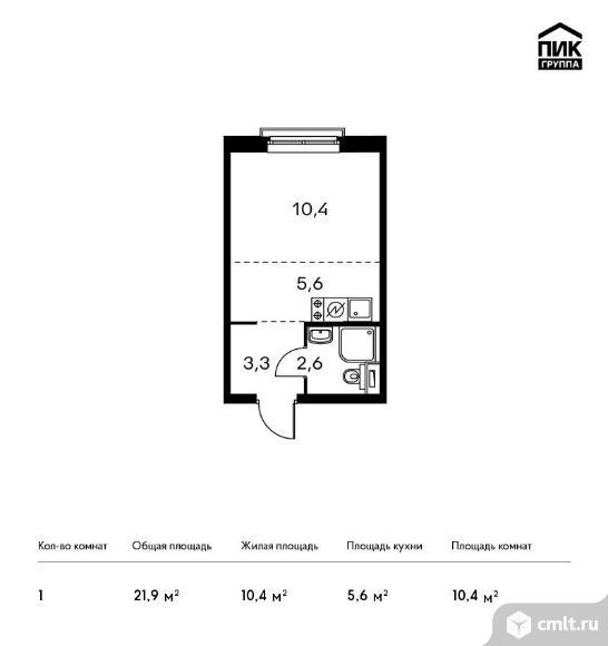 1-комнатная квартира 21,9 кв.м. Фото 1.