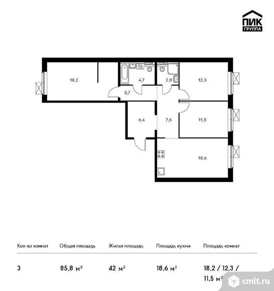 3-комнатная квартира 85,8 кв.м. Фото 1.