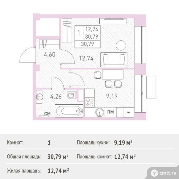 1-комнатная квартира 30,79 кв.м. Фото 1.