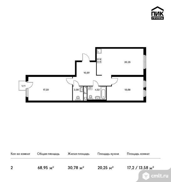 2-комнатная квартира 68,95 кв.м. Фото 1.