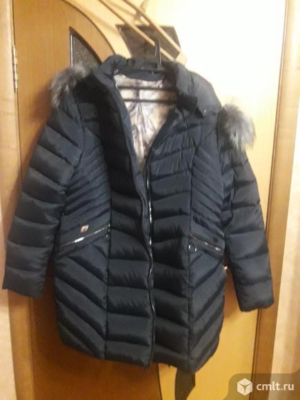 Куртка зимняя. Фото 1.